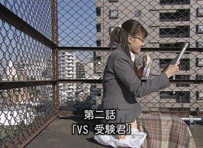 コスプレ幽霊 紅蓮女 第2話 「VS受験君」