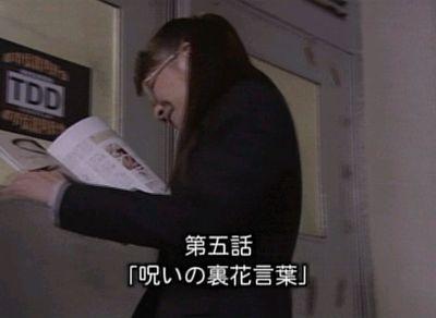 コスプレ幽霊 紅蓮女 第5話 「呪いの花言葉」