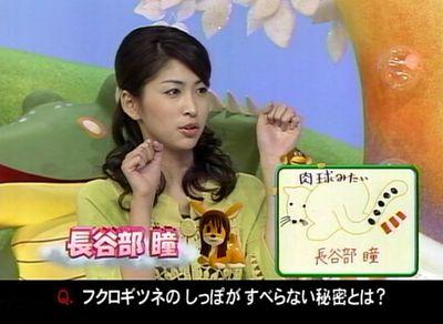 hitomi_20080127_001.jpg