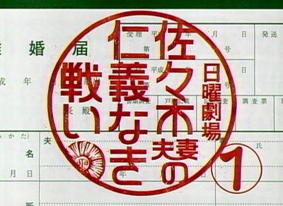sa_20080120_001.jpg