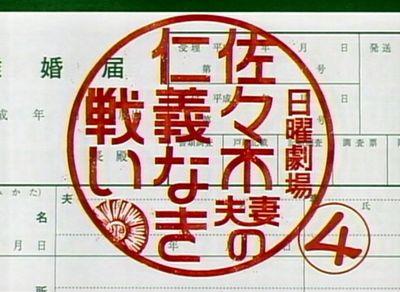 sa_20080210_001.jpg