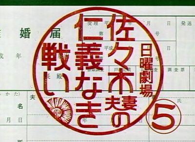 sa_20080217_001.jpg