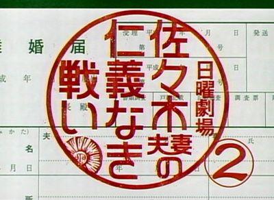sasaki_20080127_001.jpg