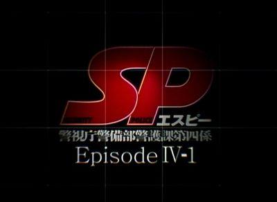 sp_20080112_001.jpg