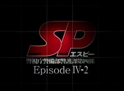 sp_20080119_001.jpg