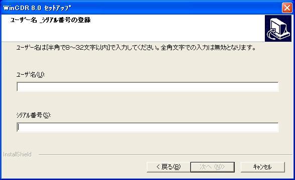 cdr6.jpg