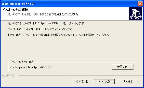 cdr7.jpg