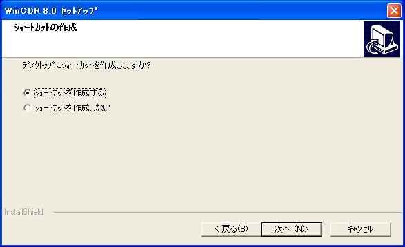 cdr9.jpg