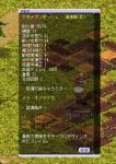 20060315013315.jpg