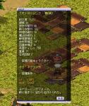 20060331175720.jpg