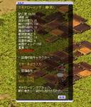 20060331175842.jpg