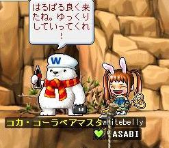 Maple1603@.jpg