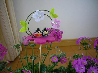 桜草とピック
