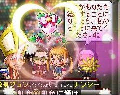 ロコc結婚式 (3)