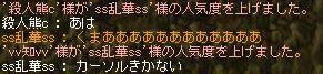 熊s (4)