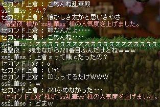 熊s (10)