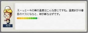 たまご (2)