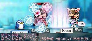 レイsと狩 (2)