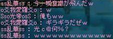 さすがキング (2)