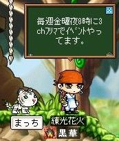 Maple0017[1]
