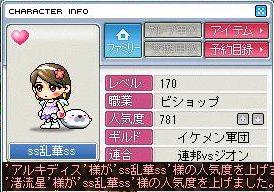 Maple090730_212533.jpg