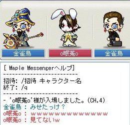 Maple090802_005714.jpg