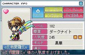 Maple090806_230529.jpg