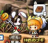 Maple090810_014529.jpg