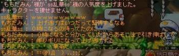 Maple090814_000120.jpg