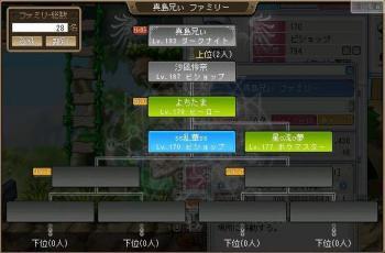 Maple090816_003251.jpg