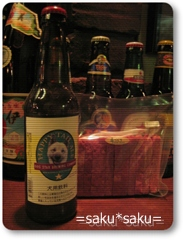 犬のビール♪