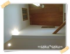 我が家の大好きスペース(*^_^*)