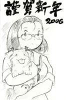 年賀2006