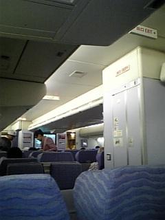 20080121194046