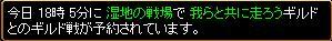 11/09 対戦相手