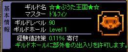 ☆★ぷうた王国★☆