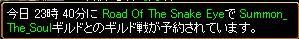 11/01 Gv対戦相手