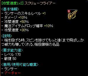 ロトSFヽ(゚∀゚)ノ パッ☆
