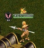 Lv440!ヽ(゚∀゚)ノ パッ☆