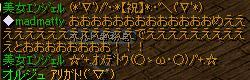 (*'∇')/゜・:*【祝】*:・゜\('∇'*)