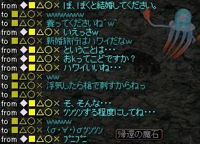 (ノω`*)キャッ