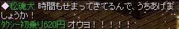 Σ(゚Д゚;≡;゚д゚)?