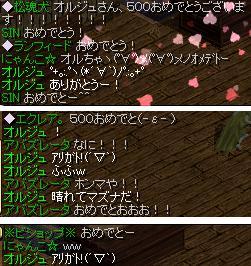 おめあり゚+。:.゚ヽ(*´∀`)ノ゚.:。+゚
