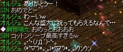。.;+゚ホロ(ノω・、)ホロ゚+:.。+
