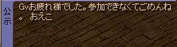 ごめんなさい…(´・ω・`)ショボーン