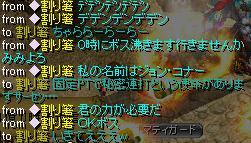 ミッション( +・`Д・)キタコレ