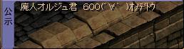 コットン公示(;・∀・)