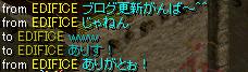 ともくるさんから(・∀・)