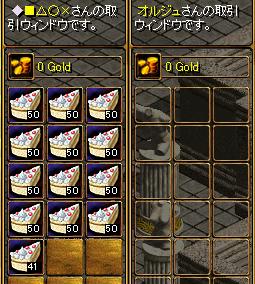 ケーキいっぱいー(ノ´∀`*)
