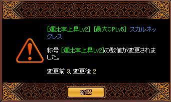 キタ━━━━━(゚(゚∀(゚∀゚(☆∀☆)゚∀゚)∀゚)゚)━━━━━!!